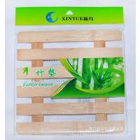 竹垫长方形 餐垫盘垫碗垫竹隔热垫子 环保天然竹子餐桌必备品批发