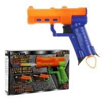 儿童二合一水弹枪软弹枪玩具 3款颜色混装