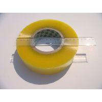 濮阳透明封箱胶带 安阳封箱胶带 邯郸市封箱胶带 可以订购生产