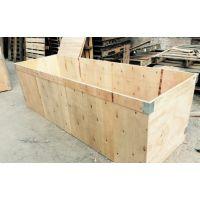 生产供应 带盖熏蒸木箱包装 天然木箱包装系列