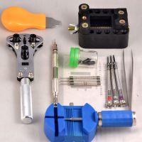 钟表工具13件套手表工具高档维修手表套装 修表工具