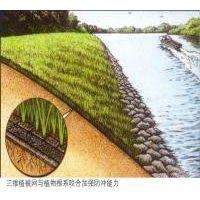隔离·防渗膨润土防水毯价格