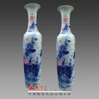 高档陶瓷白色花瓶?落地台面花瓶 地中海风格花 开业摆件 和艺陶瓷