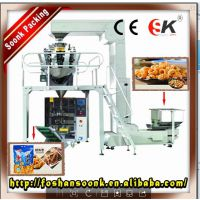 供应大型自动食品机械设备 薯片虾条膨化食品加工机械 食品膨化包装机