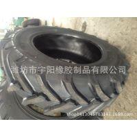 18.4-30人字形拖拉机农用轮胎 联合收割机轮胎