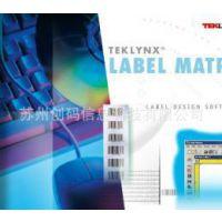 LabelMatrix 2012/2014条码打印软件 正版