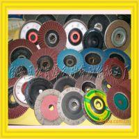 深圳厂家专业供应优质平面砂布轮打磨页片 100货源充足页轮、页片