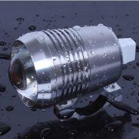 汽车摩托车大灯 前照灯 大功率U2 U3激光炮 多色可选 摩托车改装