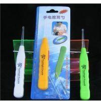K18厂家直销 母婴 安全照明掏耳器 日式塑料发光挖耳勺 挖耳灯