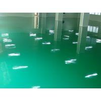 温州,乐清,文成水泥彩色自流坪地坪 环保地坪漆 车间地坪漆施工