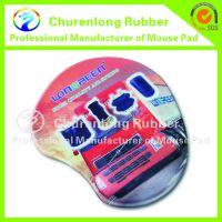 gel凝胶护腕鼠标垫 硅胶护腕广告礼品鼠标垫定做 护手鼠标垫厂家