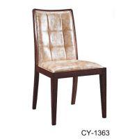 酒店家具/餐桌椅/实木椅/咖啡椅【家具 厂价直销】