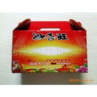 供应精美礼品纸盒 瓦楞纸裱250克白板红色手提礼品盒 纸质包装盒