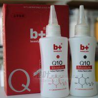 正品B+烫发水 Q10动感曲发液 烫发剂 烫发药水定型冷烫 120ml×2