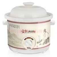 批发厨房小家电TCL古秘养生煲TH-MJ351A陶瓷内胆炖煮煲慢炖煲