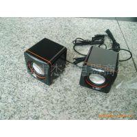 JS-7999 新款电脑高质音箱