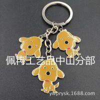 厂家直销金属创意填油小狗钥匙扣挂件款动物昆虫海洋广告礼品