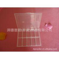 10格 可拆式PP工具盒 多格零件盒 分格元件盒有盖 质优