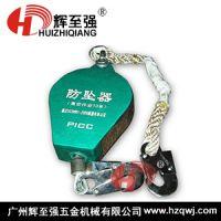高空攀爬防坠器 钢丝绳防坠器 速差自控防坠器自控缓降速差器30米