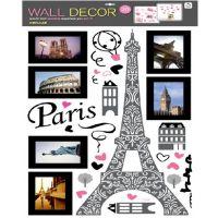 阳光男孩 创意家饰相框层层贴巴黎铁塔照片墙可移除房间墙面装饰
