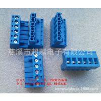 蓝色接线端子,母座2EDCK,5.0mm,6位,铜,UL,ROHS,CE认证