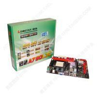 映泰780台式电脑主板 A780L3C  带IDE  全新厂家批发 联保