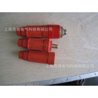 供应电缆 电焊机线缆快速接头DKJ-10-2