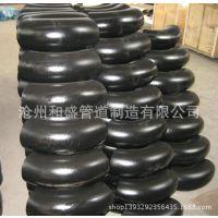 供应碳钢弯头  价格低 规格齐 欢迎新老客户订购