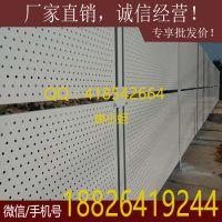 江门围挡厂家定制冲孔板围挡来龙宇公司按需定制批发价格直销