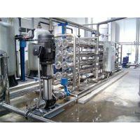 供应反渗透水处理设备,大型反渗透设备,奥凯水处理