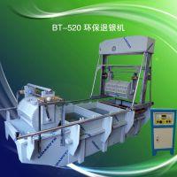 供应电解退银机 电解提银机 银回收设备