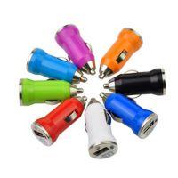 供应万能车载充电器迷你型车用手机USB接口车用充电器大量批发