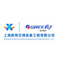 上海格力家用中央空调小多联系列GMV-Pd120W/NaC-N1