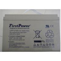 供应黑龙江一电蓄电池LFP12120/销售/单价