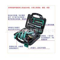 PK-2030   30件套 家用维修工具组 台湾宝工 上海代理直销