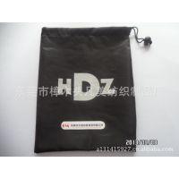 供应东莞耳机布袋,耳机包装袋,耳机包装盒