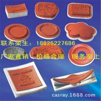 烫金花模板、LOGO烫印板、厂家直销、美国进口材质、耐高温350