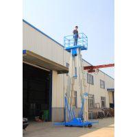 供应久固牌双、单铝合金升降平台( 200KG/12米) 东莞横坑厂家直销双桅式铝合金升降机