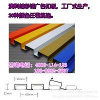 供应条形广告扣板|直角彩钢广告扣板厂家直销广州发货便宜快捷