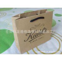 纸袋 服装纸袋 手提纸袋 纸袋 广告纸袋 购物纸袋