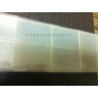 供应厂家加工裁切金属五金PE保护膜  自粘可批彩钢板塑胶件专用贴膜