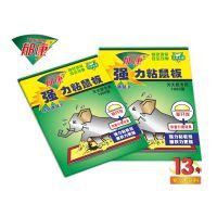 饭店消灭老鼠的方法 方便卫生杀老鼠用郁康强力粘鼠板