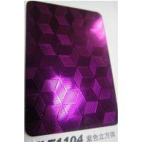 不锈钢板紫罗兰 201钢板304不锈钢板 非洲紫罗兰