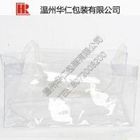 厂家定做 塑料礼品袋 透明塑料手提袋 pp手提袋 pvc透明手提袋子