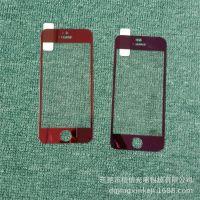 5S钢化膜 苹果背膜 钢化玻璃保护贴膜 防爆膜苹果5/4玻璃保护膜