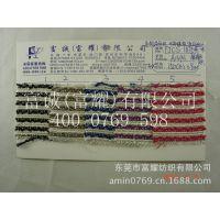 蝴蝶波浪纹金银线色织粗纺秋冬面料 花式线冰岛花呢编织呢亮丝呢