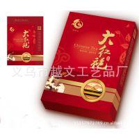 厂家定做高档大红袍茶叶包装礼盒 瓦楞茶叶礼品盒 长方形彩色纸盒