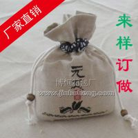 北京大型箱包厂家定做束口亚麻布袋 抽绳亚麻布袋 茶叶亚麻布袋