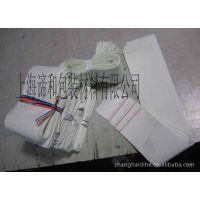 EVA乳白不干胶自封袋,雨伞袋,塑胶袋,无印刷袋,不透明塑料袋