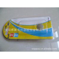 深圳公明厂家供应PVC吸塑/ 透明吸塑盒/吸塑盘/对折吸塑